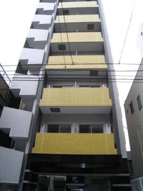 神奈川県川崎市中原区新丸子町