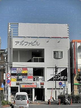 埼玉県富士見市西みずほ台2丁目